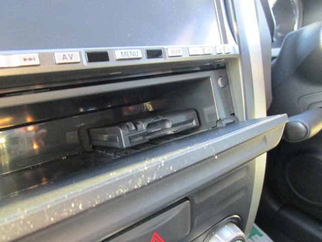 20X 4WD ナビ TV バックカメラ(18枚目)