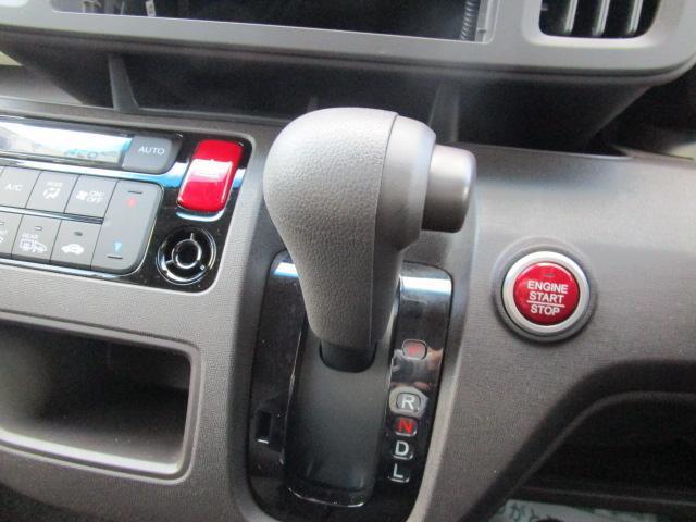 スタンダード 4WD 安心パッケージ ナビ TV ETC(17枚目)