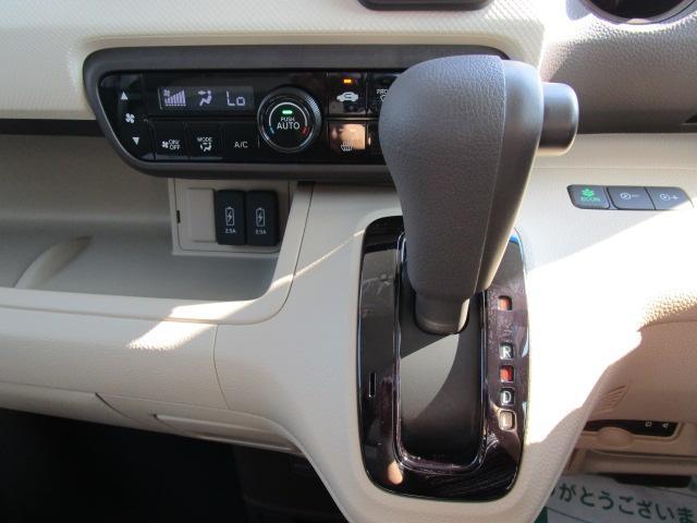 G・Lホンダセンシング 4WD Bカメラ 両側電動ドア(11枚目)