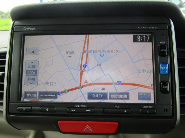 G・Lパッケージ 4WD ナビTV Bカメラ 左電動ドア(10枚目)