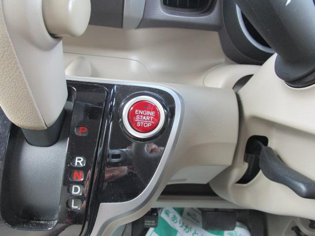 G・Lパッケージ 4WD ナビTV Bカメラ 左電動ドア(11枚目)