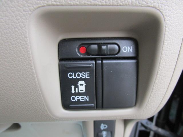 G・Lパッケージ 4WD ナビTV Bカメラ 左電動ドア(12枚目)