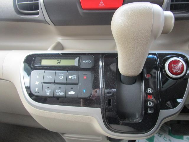 G・Lパッケージ 4WD ナビTV Bカメラ 左電動ドア(14枚目)