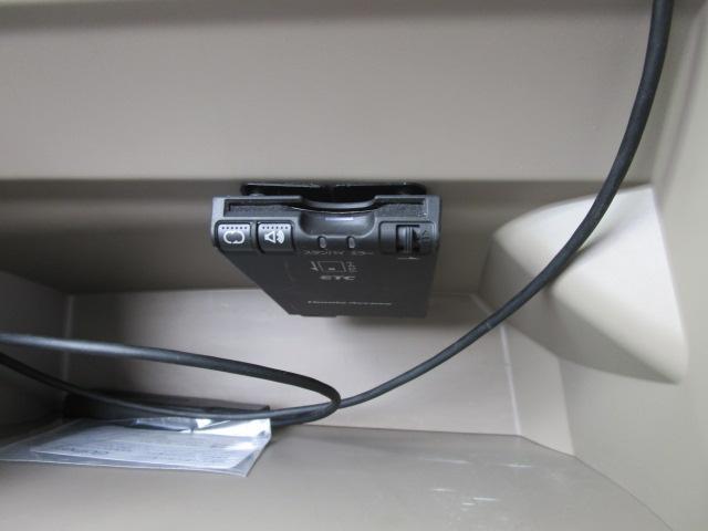 G・Lパッケージ 4WD ナビTV Bカメラ 左電動ドア(16枚目)