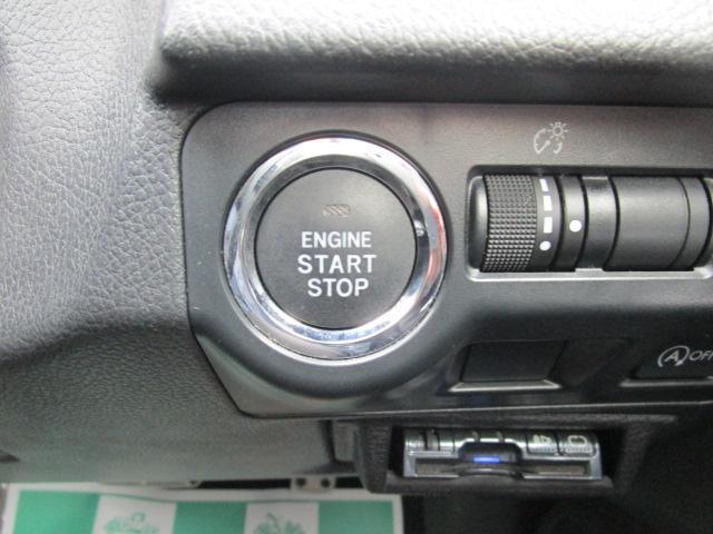 2.0i-Sアイサイト 4WD ナビTV Bカメラ クルコン(12枚目)