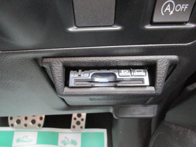 2.0i-Sアイサイト 4WD ナビTV Bカメラ クルコン(17枚目)