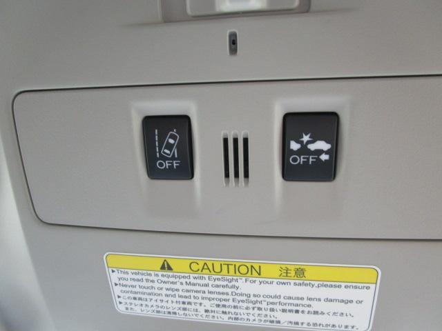 2.0i-Sアイサイト 4WD ナビTV Bカメラ クルコン(20枚目)