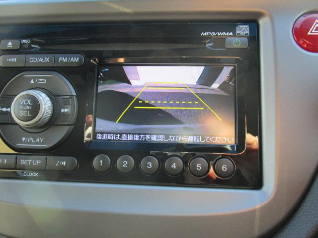 Gスマートセレクション 4WD バックカメラ ETC(17枚目)