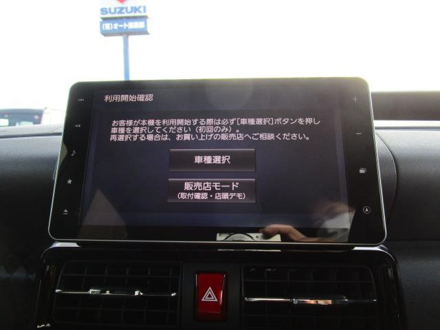 カスタムX 4WD 両側電動ドア 9インチナビ Bカメラ(11枚目)