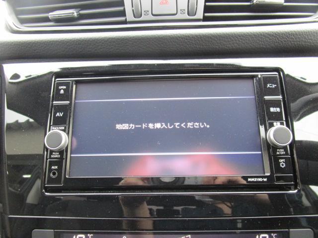 純正ナビMM319D-W・フルセグTV!