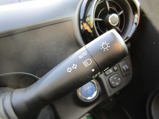 S カロッツェリアナビ フルセグTV バックカメラ ETC セーフティセンス ワンオーナー プッシュスタート スマートキー(15枚目)