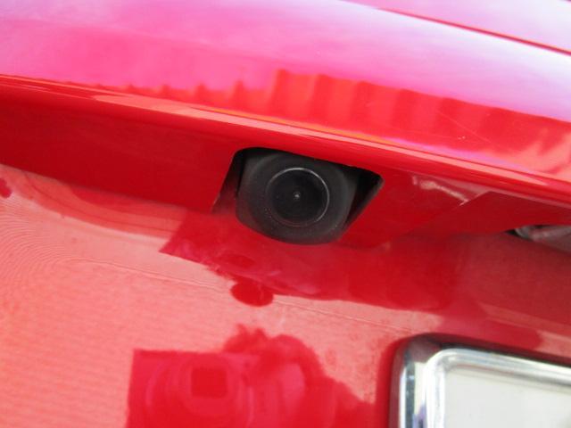 S カロッツェリアナビ フルセグTV バックカメラ ETC セーフティセンス ワンオーナー プッシュスタート スマートキー(23枚目)