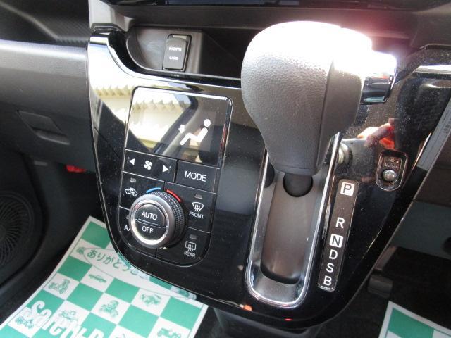 アクティバG プライムコレクション SAIII 4WD 純正8インチナビ フルセグTV バックカメラ ETC ドライブレコーダー 純正15インチアルミ LEDライト フォグランプ(13枚目)
