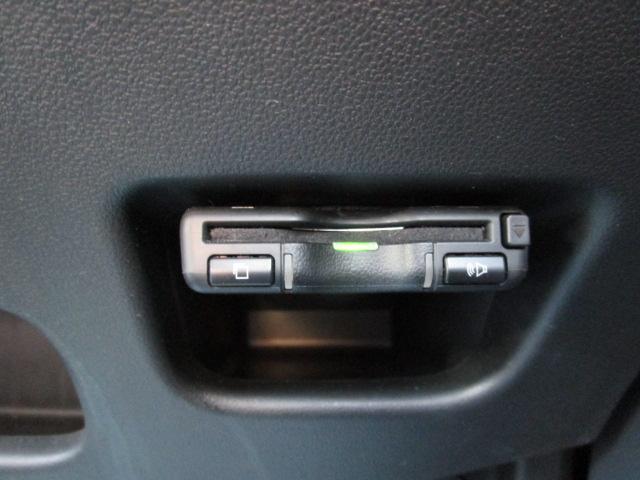 アクティバG プライムコレクション SAIII 4WD 純正8インチナビ フルセグTV バックカメラ ETC ドライブレコーダー 純正15インチアルミ LEDライト フォグランプ(21枚目)