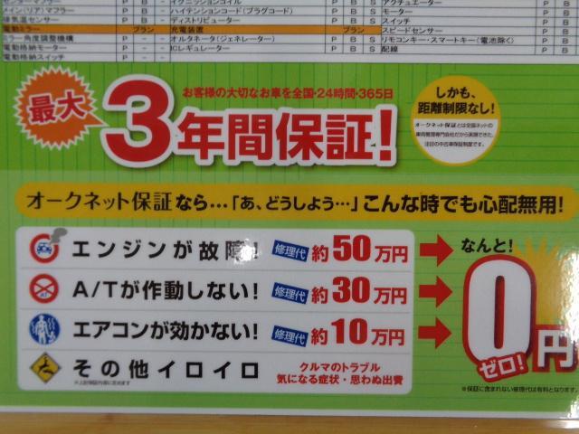 4WD DXコンフォート(14枚目)