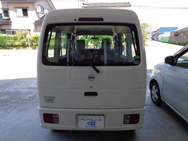 「日産」「NV100クリッパーバン」「軽自動車」「新潟県」の中古車10