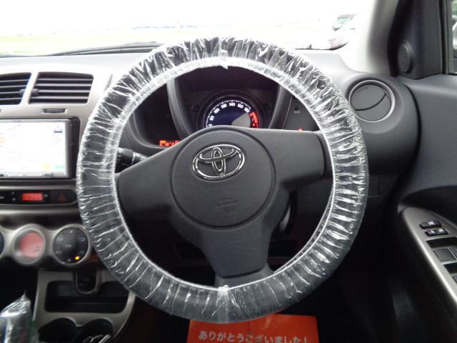 4WD 150G(5枚目)