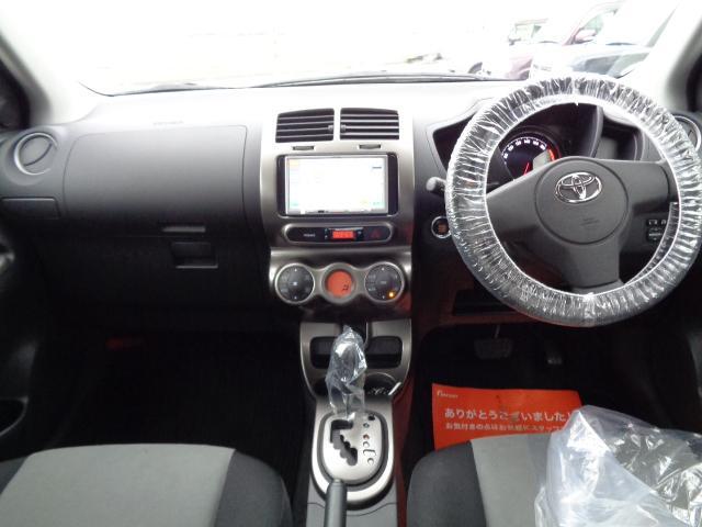4WD 150G(7枚目)