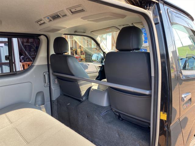 ロングスーパーGL ナビテレビ 社外アルミ 4WD 4型フェイス変更 社外テールランプ 新品リアベッド 社外ボンネット(19枚目)