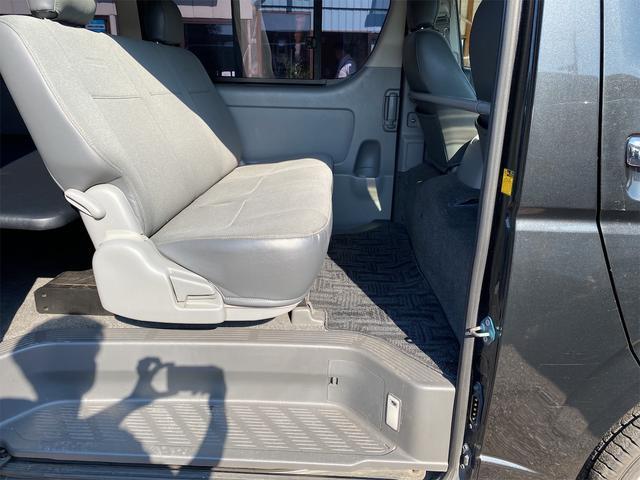 ロングスーパーGL ナビテレビ 社外アルミ 4WD 4型フェイス変更 社外テールランプ 新品リアベッド 社外ボンネット(20枚目)