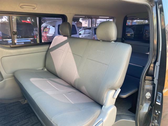 ロングスーパーGL ナビテレビ 社外アルミ 4WD 4型フェイス変更 社外テールランプ 新品リアベッド 社外ボンネット(22枚目)