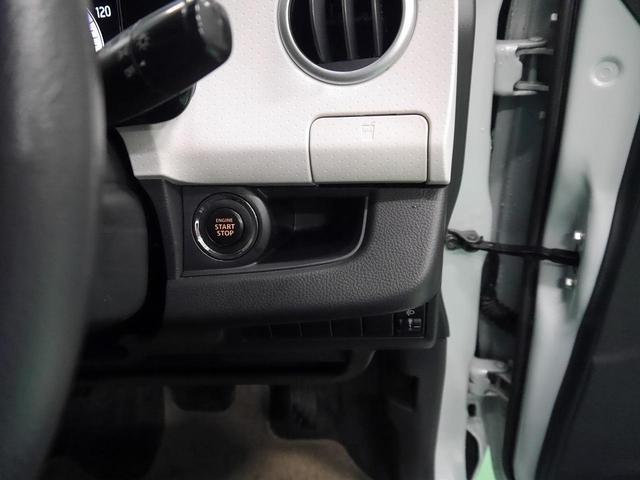 日産 モコ X ケンウッドCDデッキ スマートキー ABS Wエアバッグ