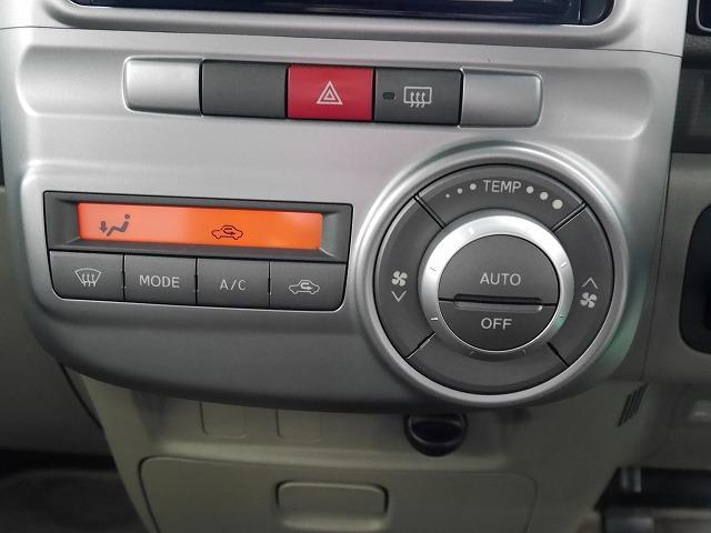 Xリミテッド CDデッキ スマートキー 左側電動スライドドア(20枚目)