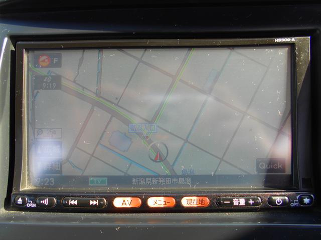 ハイウェイスター Vセレクション 両側電動スライドドア(14枚目)