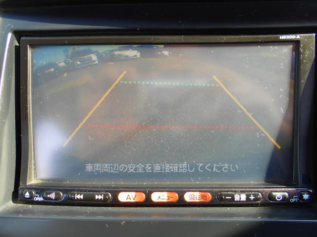 ハイウェイスター Vセレクション 両側電動スライドドア(15枚目)
