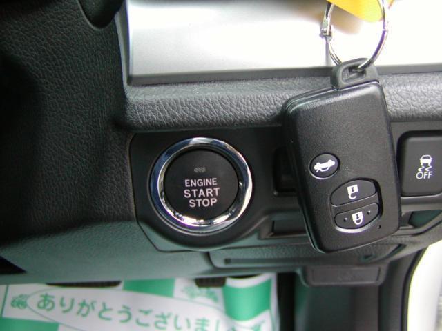 2.0iアイサイト 4WD メモリーナビフルセグ(16枚目)