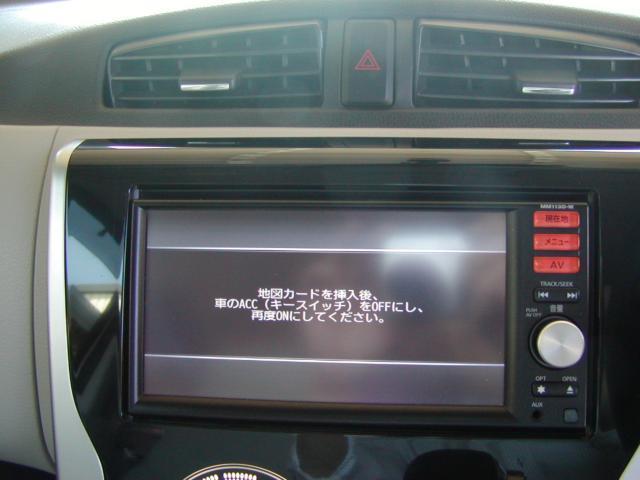 X アラウンドビューモニター メモリーナビ フルセグTV(16枚目)