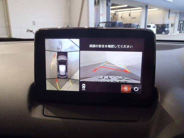「マツダ」「MAZDA2」「コンパクトカー」「新潟県」の中古車9