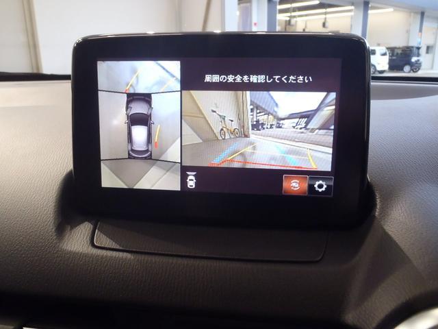 「マツダ」「MAZDA2」「コンパクトカー」「新潟県」の中古車10