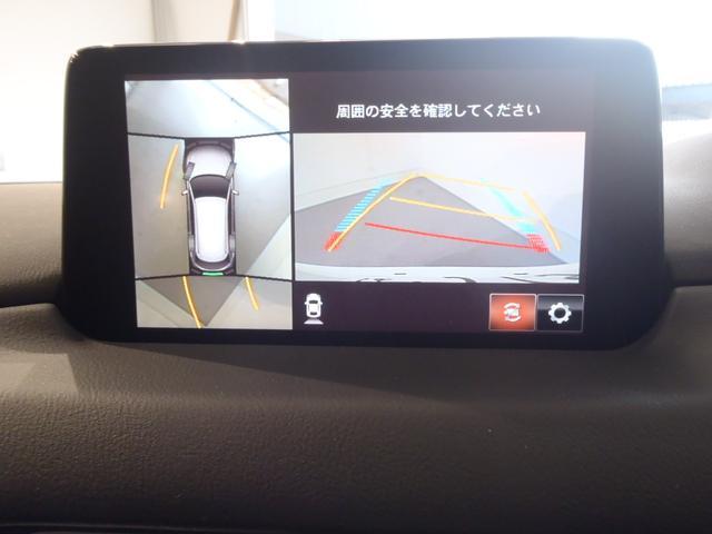 XD エクスクルーシブモード AWD 6人乗り(10枚目)