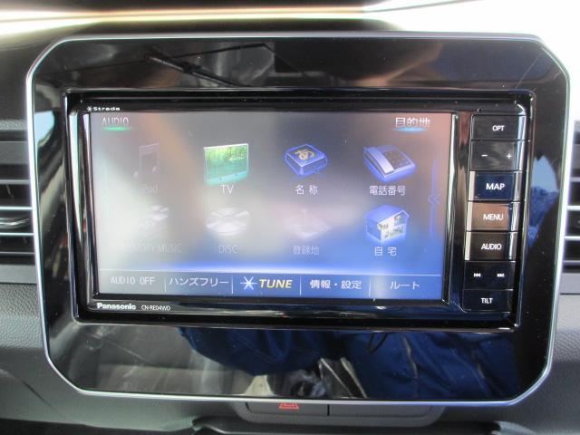 Fリミテッド 4WD フルセグナビ付 登録済未使用車(3枚目)