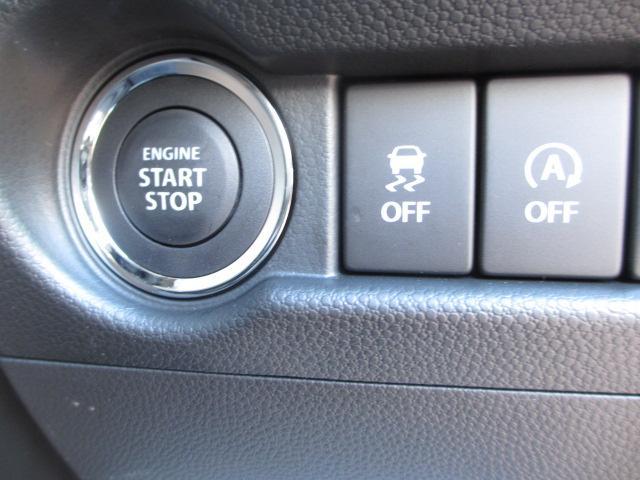Fリミテッド 4WD フルセグナビ付 登録済未使用車(15枚目)