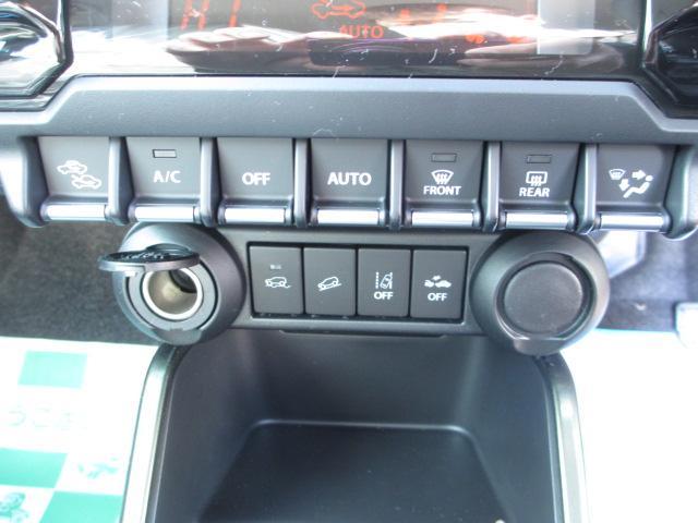 Fリミテッド 4WD フルセグナビ付 登録済未使用車(16枚目)