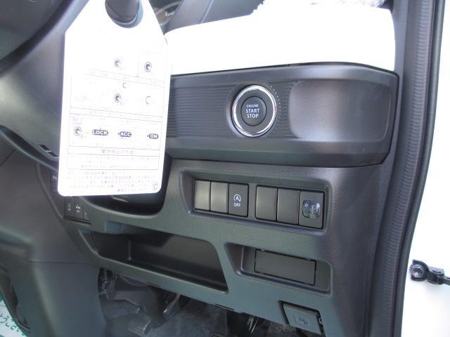 ハイブリッドG 4WD CVT 衝突被害軽減ブレーキ(16枚目)