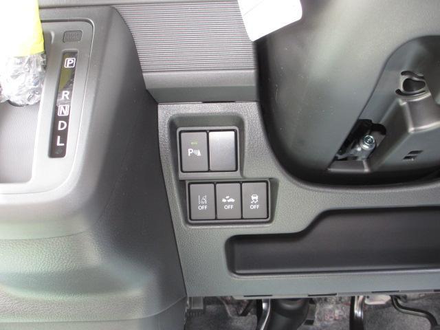 ハイブリッドG 4WD CVT 衝突被害軽減ブレーキ(17枚目)