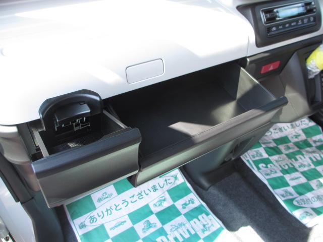 ハイブリッドG 4WD CVT 衝突被害軽減ブレーキ(20枚目)