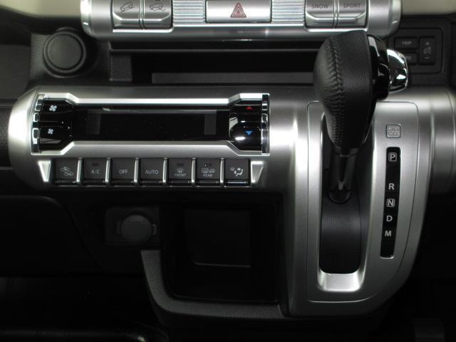 「スズキ」「クロスビー」「SUV・クロカン」「新潟県」の中古車17