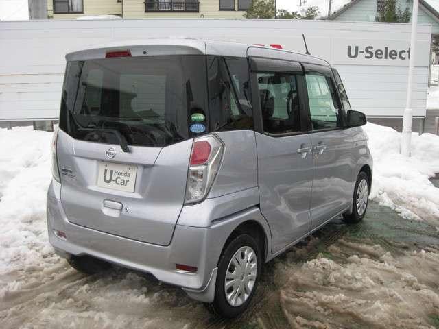 「日産」「デイズルークス」「コンパクトカー」「新潟県」の中古車8