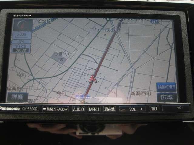 G・Aパッケージ 社外ストラーダナビTV リアカメラ(10枚目)
