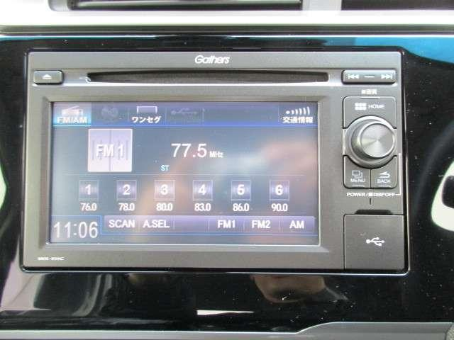 ホンダ フィット 13G・Fパッケージ 純正ディスプレイオーディオ
