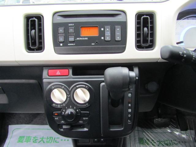 「スズキ」「アルト」「軽自動車」「新潟県」の中古車10