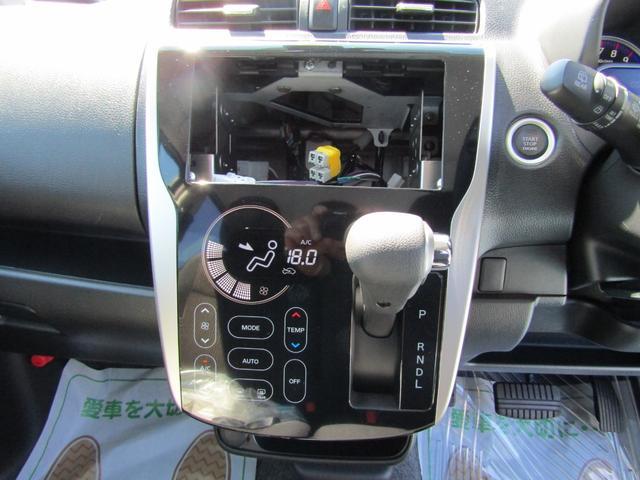 「日産」「デイズ」「コンパクトカー」「新潟県」の中古車9