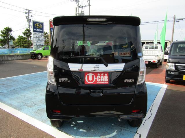 「日産」「デイズルークス」「コンパクトカー」「新潟県」の中古車3