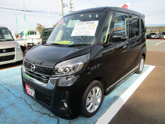 「日産」「デイズルークス」「コンパクトカー」「新潟県」の中古車7