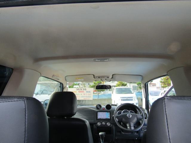 「日産」「キックス」「コンパクトカー」「新潟県」の中古車16