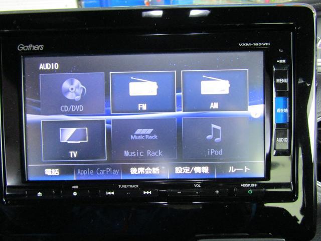G・Lホンダセンシング 4WD 純正ナビ フルセグTV ETC ドライブレコーダー 片側電動スライドドア LEDライト 新品社外アルミ(9枚目)